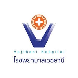 โรงพยาบาลเวชธานี